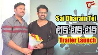 Tik Tik Tik Movie Trailer Launch By Sai Dharam Tej | Jayam Ravi | Nivetha Pethuraj - TELUGUONE