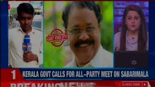 Sabarimala Row: Kerala government calls for all-party meet on Sabarimala - NEWSXLIVE