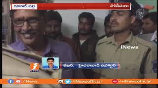 Police Raids On SC Corporation Chairman Jupudi Prabhakar House In Kukatpally | iNews - INEWS