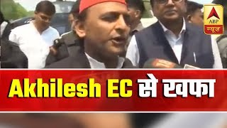 EC should ensure smooth and fair voting: Akhilesh - ABPNEWSTV