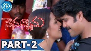 Nenunnanu Full Movie Part 2 || Nagarjuna, Aarti, Shriya || V N Aditya || MM Keeravani - IDREAMMOVIES