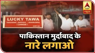New way of protest against Pakistan by this Navi Mumbai restaurant - ABPNEWSTV