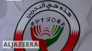 Anger as 'This is Bahrain' delegation visits Israel - ALJAZEERAENGLISH