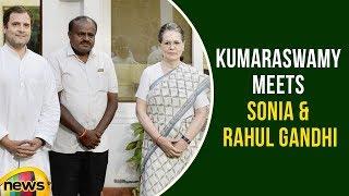 JDS Chief Kumaraswamy  Meets Sonia and Rahul Gandhi in Delhi | Oath Ceremony | Mango News - MANGONEWS