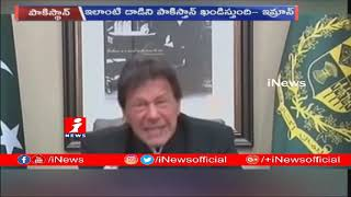 Imran Khan Reacts On Pulwama Attack | Says Pakistan Will Retaliate if India Attacks | iNews - INEWS