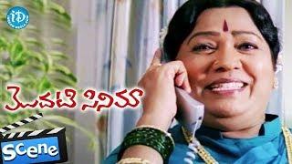 Modati Cinema Movie Scenes - Poonam Bajwa Felts Happy About Her Marriage || Navdeep - IDREAMMOVIES