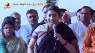 Smriti Irani's Speech During Protest at Raj Ghat, Save Bengal Protest | Delhi | Mango News - MANGONEWS