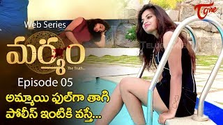 Marmam The Truth | Epi #05 | Telugu Web Series | By Bharat Raj | TeluguOne - TELUGUONE