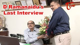 D Ramanaidu's Last Interview with TeluguOne - TELUGUONE