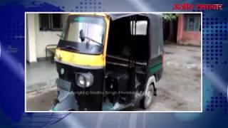 video : जालंधर : दो ऑटो की टक्कर में एक की मौत