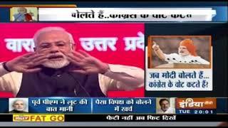 वाराणसी में मोदी के शॉट से बैकफुट पर कांग्रेस ? - INDIATV