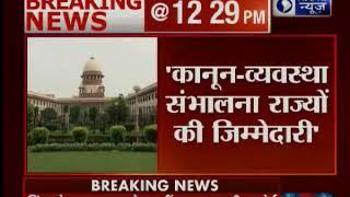 MP और राजस्थान में 25 जनवरी को ही रिलीज होगी पद्मावत, SC ने खारिज की पुनर्विचार याचिका - ITVNEWSINDIA