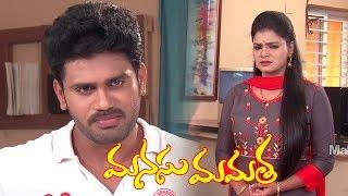 Manasu Mamata Serial Promo - 2nd November 2019 - Manasu Mamata Telugu Serial - MALLEMALATV