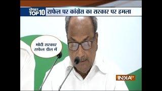 AK Antony accuses Nirmala Sitharaman of 'supressing facts' - INDIATV