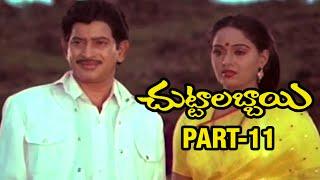 Chuttalabbai Full Movie - Part 11 - Krishna, Radha, Suhasini, S Varalakshmi - MANGOVIDEOS