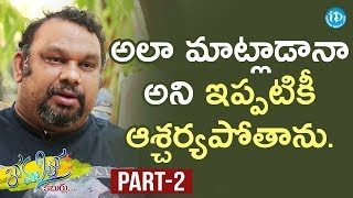 Mahesh Kathi Exclusive Interview Part #2 || Anchor Komali Tho Kaburlu - IDREAMMOVIES