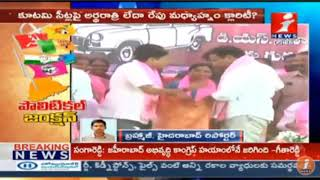 TRS Election Campaign Speed Up |Jalagam Prasad Rao Joins In TRS Party | Political Junction | iNews - INEWS