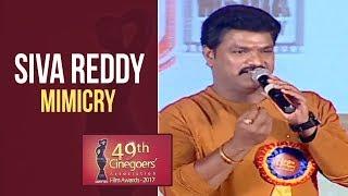 Siva Reddy Mimicry @ Cinegoer 49th Film Awards | TFPC - TFPC