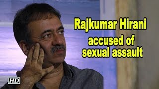 #MeToo | Rajkumar Hirani accused of sexual assault, he denies - IANSLIVE