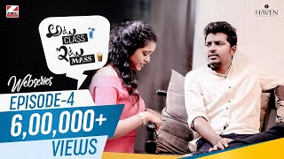 Atu Class Itu Mass #EPI 4 || Latest Telugu Web Series 2018 || Ravi Ganjam || Z Flicks - YOUTUBE