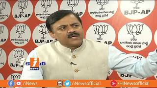 BJP MP GVL Narasimha Rao Exclusive Interview | iCounter | iNews - INEWS