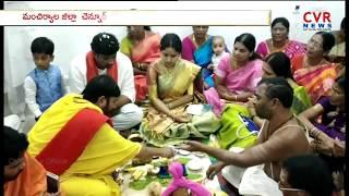 MLA Balka Suman Launched MLA Office in Chinnur   Mancherial   CVR NEWS - CVRNEWSOFFICIAL