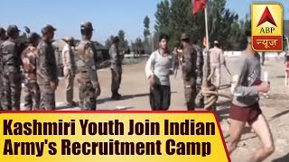 More than thousand Kashmiri youth join Indian army's recruitment camp in Bandipora - ABPNEWSTV