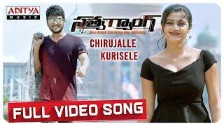 Chirujalle Kurisele Full Video Song || Satya Gang Songs || Prabhas - ADITYAMUSIC