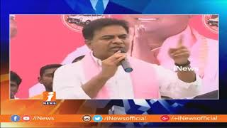 Minister KTR Speech in Sattupally | KTR Election Campaign For Pidamarthi Ravi | iNews - INEWS