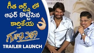 Allu Aravind Fun With Karthikeya | Guna 369 Trailer Launch - TFPC