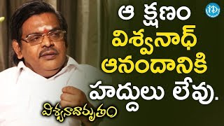 Sirivennela Seetharama Sastry About His Most Happiest Moment || Viswanadhamrutham || K Viswanath - IDREAMMOVIES