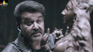 Gun Shot Movie Scenes | Mohanlal Telling about Treasures Hidden Secrets | Latest Telugu Scenes - SRIBALAJIMOVIES