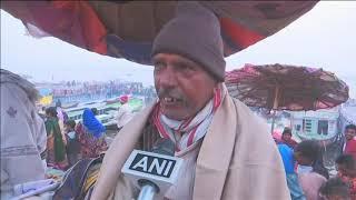 14 Jan, 2019: Hindus in India take holy dips, fly kites to celebrate harvest festival - ANIINDIAFILE