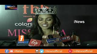 fbb Colors Femina Miss India 2018 Fashion Show In Hyderabad | Metro Colours | iNews - INEWS