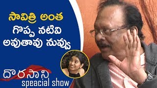Krishnam Raju About Dorasani Movie | Dorasaani Celebrities Special Show - TFPC