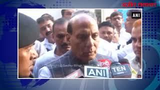 video : वाजपेयी के निधन के बाद भावुक हुए राजनाथ