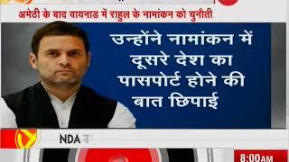 Complaint against Rahul Gandhi's Wayanad nomination - ZEENEWS