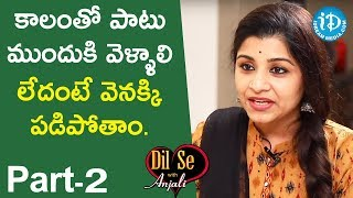 Indian Veena Player Veena Srivani Exclusive Interview Part #2 || Dil Se With Anjali - IDREAMMOVIES