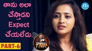 Anchor Lasya & Manjunath Exclusive Interview Part #6 |  Frankly With TNR | Talking Movies - IDREAMMOVIES