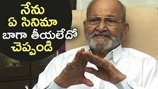 K Vishwanath Superb Answer To Media Question | Challenging Answer | TFPC - TFPC