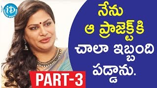 Actress Madhavi Exclusive Interview Part #3 || Soap Stars With Harshini - IDREAMMOVIES