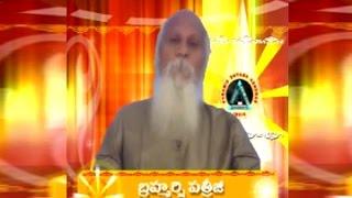 Patriji    Adhyatmika Shastram    Part-01 - BHAKTHITVTELUGU
