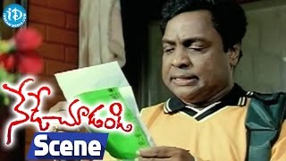 Nede Chudandi Movie Scenes - Gautham Raju Goes Missing || Sivaji Raja || Soni Charista || Priya - IDREAMMOVIES