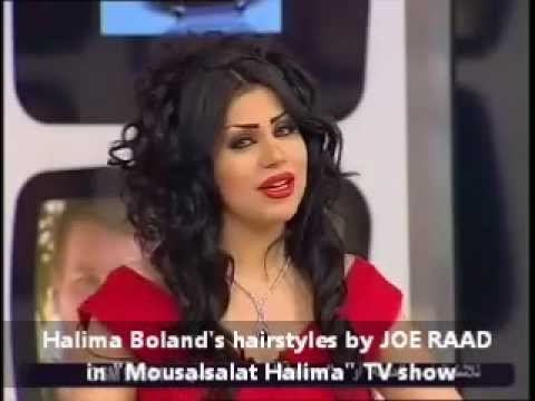 Halima Boland's hairstyle by Joe Raad in mousalsalat Halima TV show -جو رعد.wmv