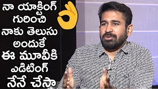 Vijay Antony and Bhasya Sri Interview About Roshagadu Movie | TFPC - TFPC
