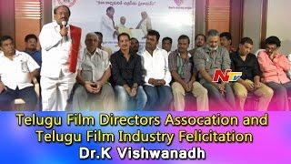Telugu Film Directors Association & Industry Felicitation K Viswanath || NTV - NTVTELUGUHD