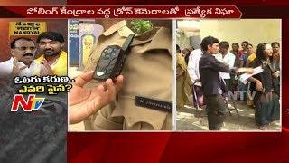 Police Introduces Body Worn Cameras at Polling Booths || #NandyalbyElection || NTV - NTVTELUGUHD