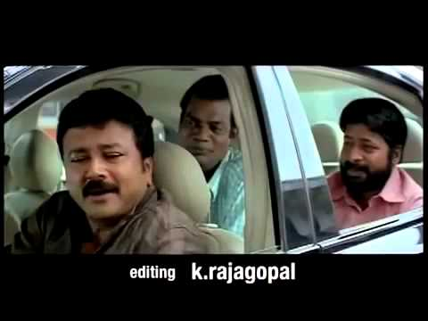 SWAPNA SANCHARI MALAYALAM MOVIE TRAILER   JAYARAM, SAMVRITHA   KAMAL   MMC   HD