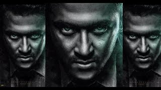 Suriya 'Masss' First Look Is Out | Venkat Prabhu | Nayantara | Amy Jackson