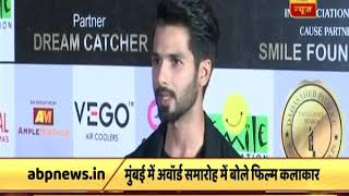 Death ordinance for child rapists: Harsh punishment is required, says Shahid Kapoor - ABPNEWSTV